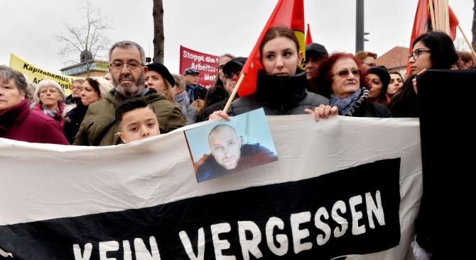 Хиляди се събраха за пореден ден в памет на жертвите от германския град Ханау