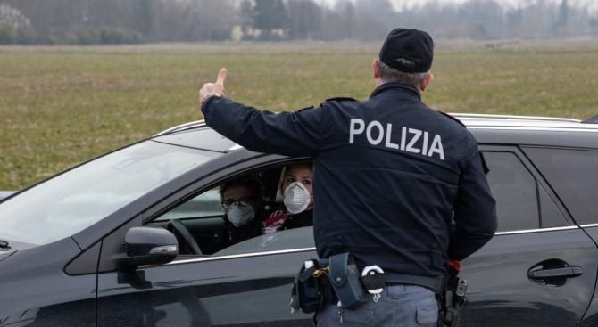 11 града в Италия под карантина заради коронавируса