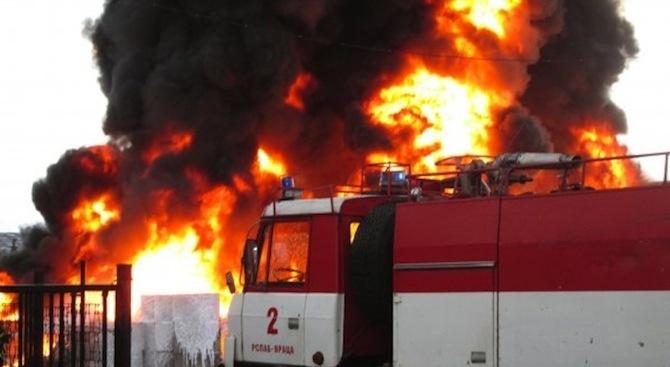 Експлозия уби деца в Северна Македония