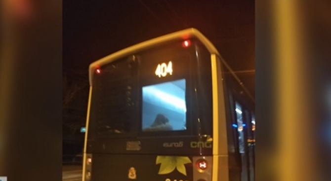 Разпитват шофьора на автобуса, в който нападнаха момче