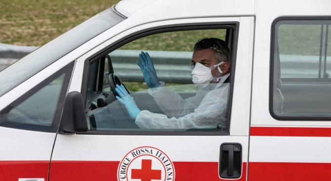 Коронавирусът взе четвърта жертва в Италия