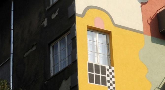Община Троян готви за саниране още 319 жилища