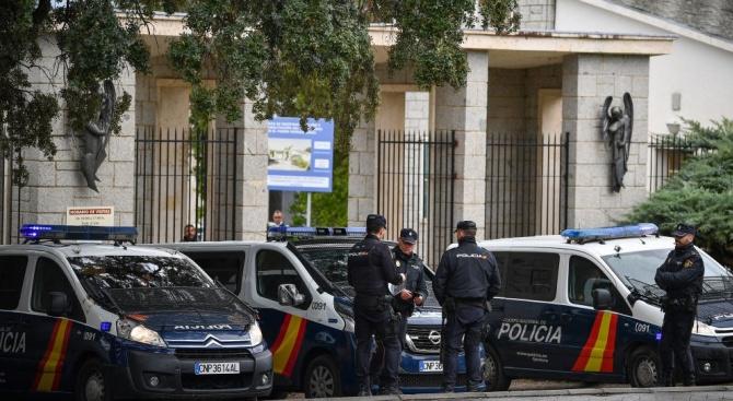 В Испания задържаха българката, наричана ''Кралицата на амфетамина''