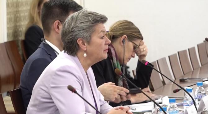 Еврокомисарят по вътрешните работи: Много е важно да пазим общите ни външни граници