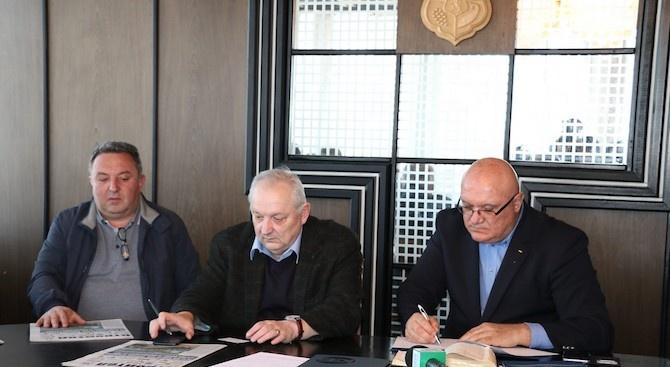 Споразумение за сътрудничество между общината и Камарата на строителите подписаха във Видин