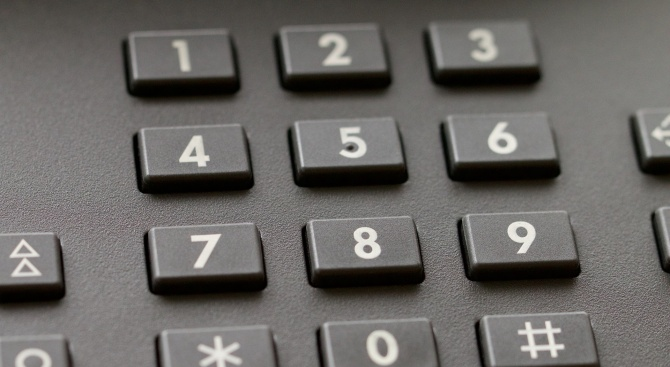 Телефонни измамници атакуват Нови пазар и села в региона