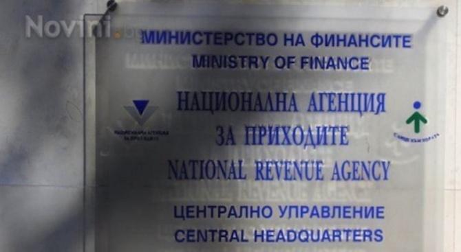 НАП информира колко грешни декларации за доходи са подадени