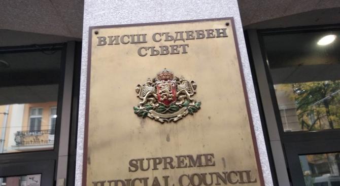 Съдийската колегия на Висшия съдебен съвет застана зад четирима съдии