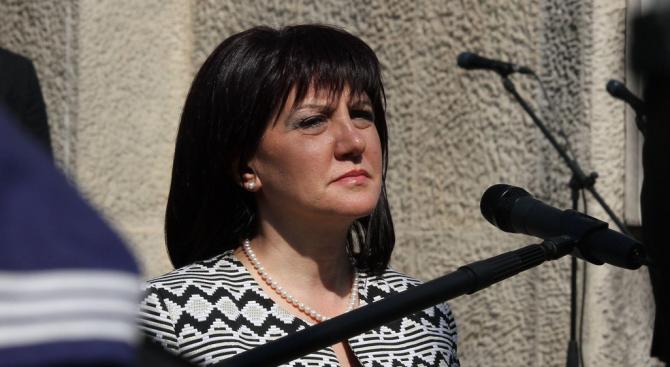 И Караянчева ще се срещне с президента на Кипър