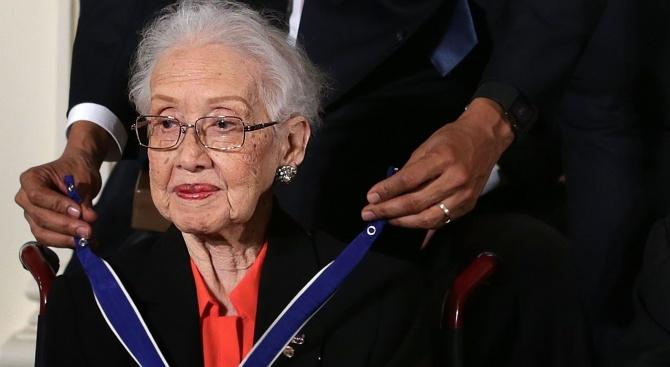 Почина 101-годишната математичка от НАСА Катрин Джонсън