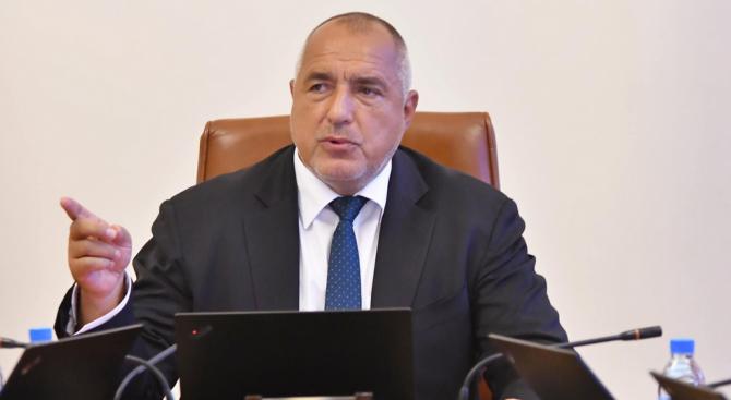 Правителствата на България и Гърция ще проведат съвместно заседание