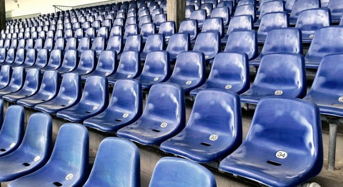 НС въведе промени в изграждането на седалките и трибуните по стадионите