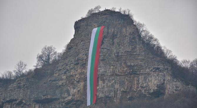 Българското знаме ще се развее на Бъндеришка поляна на Трети март