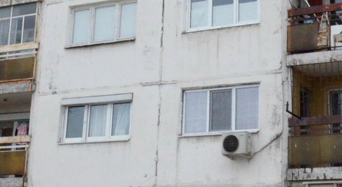 Намаляват общинските жилища в Перник