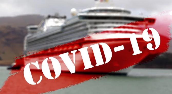 Взети са всички мерки срещу коронавируса на китайския кораб, акустирал в Бурас