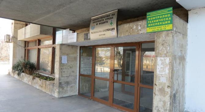 Нов шеф пое РИОСВ-Пловдив