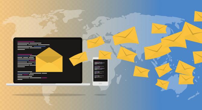 Изпращат фалшиви имейли от името на НАП