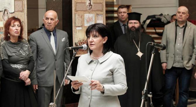 Караянчева: С основаването на Българската екзархия официално пред света е признато съществуването на нашия народ