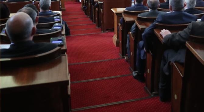 Парламентът прие промени в Закона за лечебните заведения на първо четене