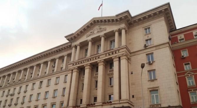 МС разреши проучването на минни отпадъци в област Пазарджик