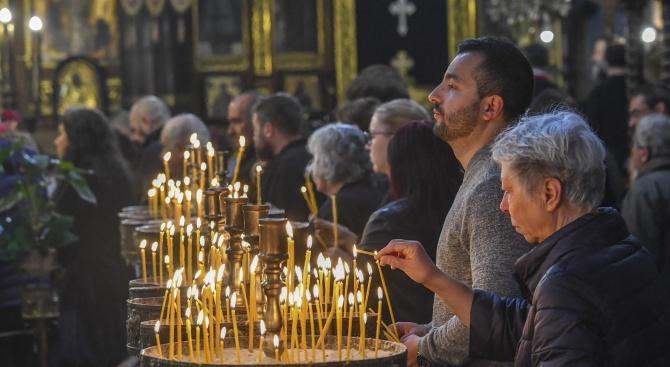 С благословението на Св. Синод днес Българската Православна църква и