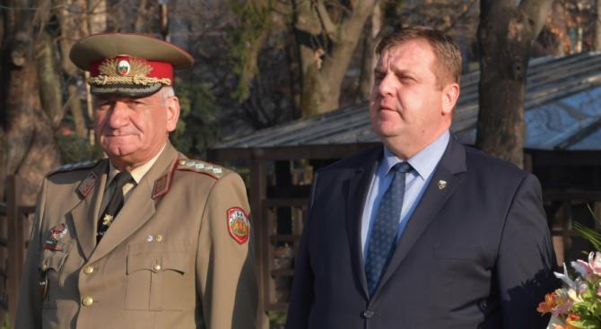 Каракачанов: Бог да даде мир и покой на душата на честния и достоен българин - генерал Боцев!