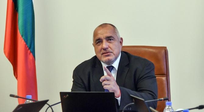 Министър-председателят Бойко Борисов Бойко Методиев Борисов е министър-председател на Република