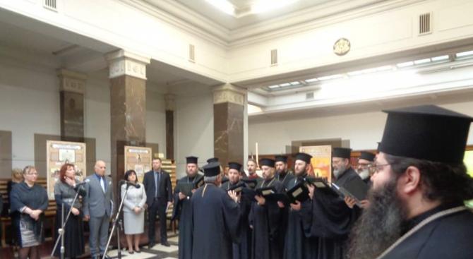 От УниБит започнаха тържествата за 150-тата годишнина на Българската екзархия