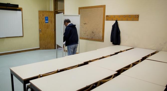 Съперници се обиждаха преди парламентарния вот в Словакия
