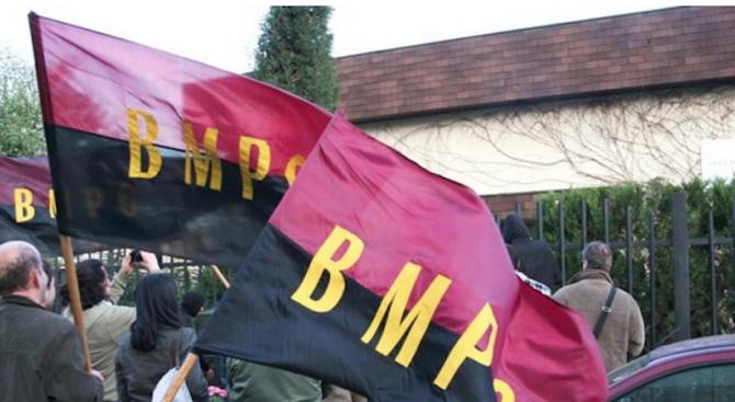ВМРО застава срещу провокацията на Ердоган