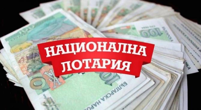 """НАП наложи запори върху банковите сметки на """"Национална лотария"""", сайтът 7777.bg спря да приема депозити за участие в онлайн игри"""