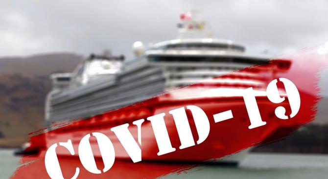 Доминиканската република отказа да приеме круизен кораб