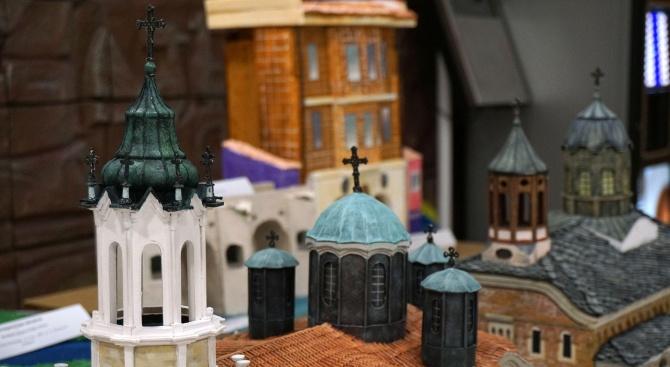 Представиха изложба с макети на български архитектурни паметници