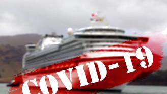 Няма съмнения за болни от коранавирус на борда на кораб, пристигнал в Бургас