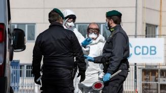 17 са вече починалите от новия коронавирус в Италия
