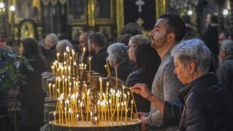 Отбелязваме 150 години от създаването на Българската екзархия