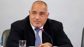Борисов е в Пловдив, срещна се с ръководството на