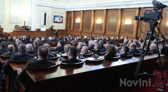 Правителството приема План за действие по социалната икономика