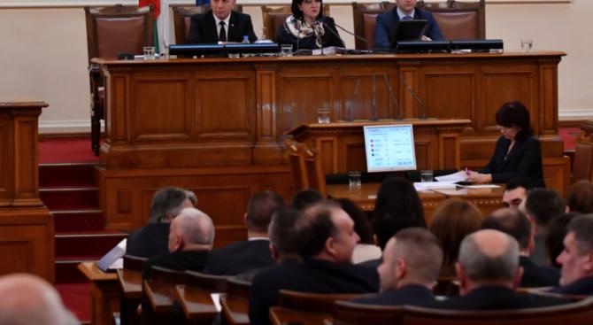 Депутатите имат седемдневен срок за предлагане на кандидати за омбудсман