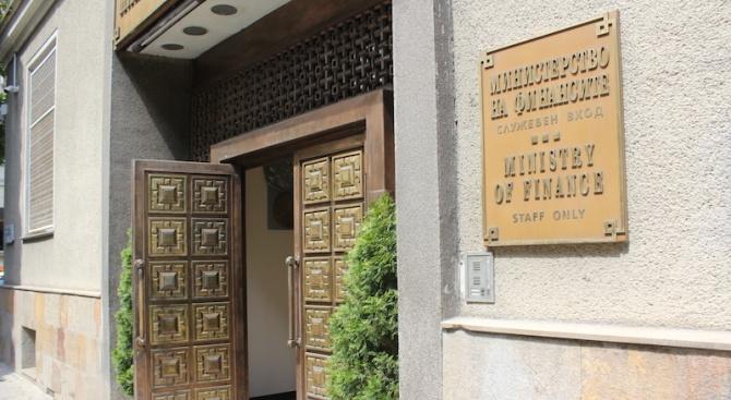 МФ определено за основен отговорник за дейностите по извършване на Икономическия преглед на ОИСР на България