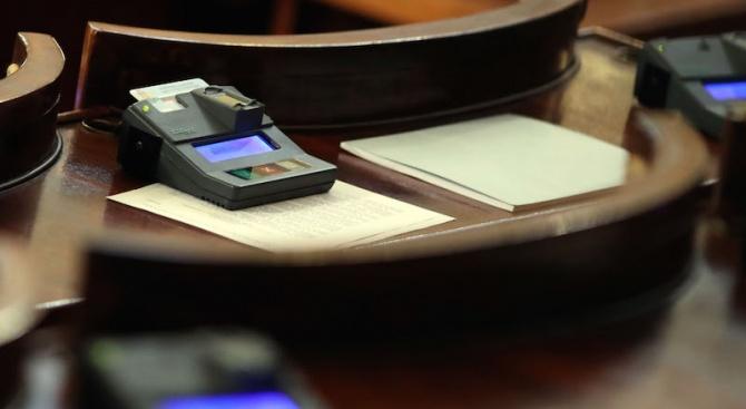 Парламентът прие на второ четене промени в Закона за ограничаване