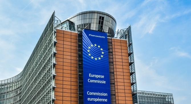 Европейската комисия /ЕК/ досега е осигурила около 140 милиона евро