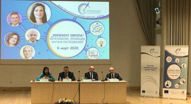 Днес еврокомисарят за иновациите, научните изследвания, културата, образованието и младежта