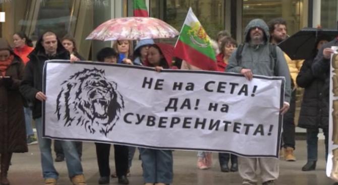 Протестиращи срещу СЕТА се събраха днес следобед пред сградата на