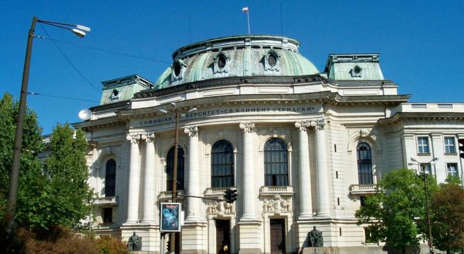 """Да се преустановят присъствените учебни занятия в Софийския университет """"Св."""