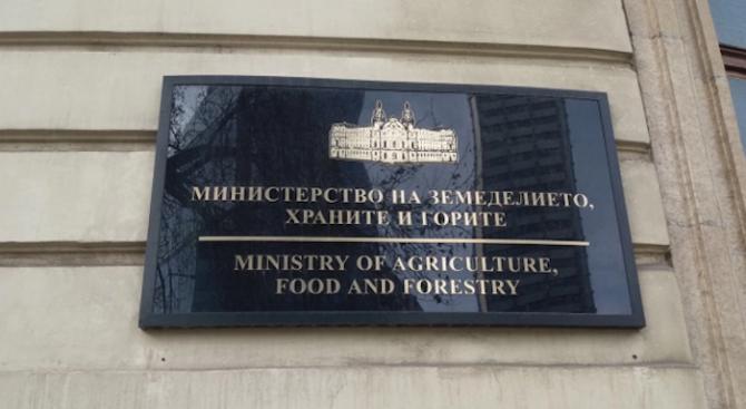 Във връзка с решение на Министерския съвет вследствие на мерките
