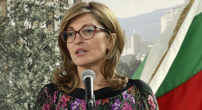 По заповед на вицепремиера и министър на външните работи Екатерина