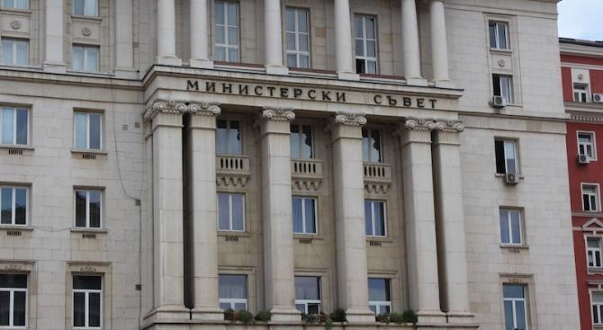 Правителството актуализира състава на Централния епизоотичен съвет към Министерския съвет