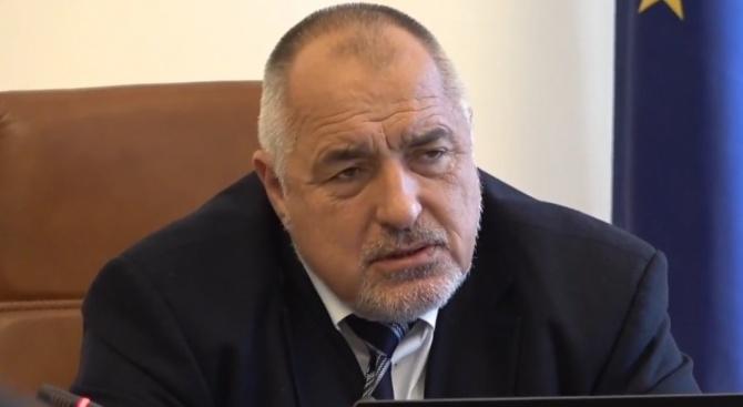 """""""Няма нищо по-извънредно от снощи"""", заяви премиерът Бойко Борисов Бойко"""