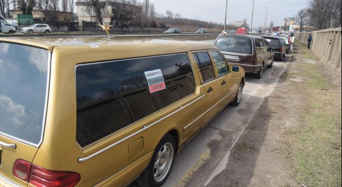 Организации в погребалния бранш блокират центъра на София с шествие
